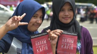 Islam, Indonesia