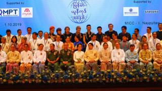 မြန်မာ ယူနီကုဒ် စံစနစ် ကူးပြောင်း အသုံးပြုတဲ့ အခမ်းအနားကို နေပြည်တော်မှာကျင်းပ