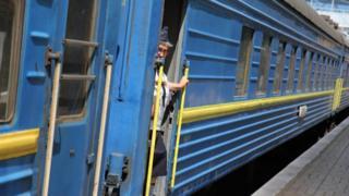 Провідник потягу