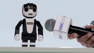 Робот на конференції Global Mobile 29 квітня 2016 року в Пекіні