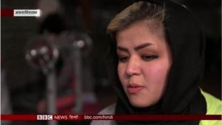 अफ़ग़ान महिलाएं