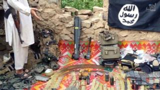 'Captured' US equipment in Nangarhar (August 2016)