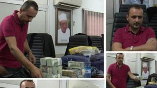 Money laundering suspect wey EFCC catch for Abuja airport