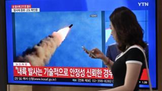 این دهمین آزمایش موشکی کره شمالی از ماه مه سال ۲۰۱۹ تا کنون است