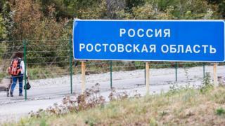 Противодиверсионный забор в поселке Чертково Ростовской области на российско-украинской границе