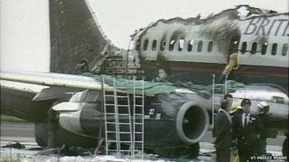 British Airtours disaster