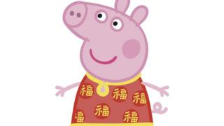Peppa Pig in Chinese dress