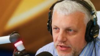 Министерство внутренних дел ранее предполагало, что убийство журналиста Павла Шеремета могли заказать из России