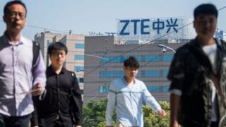 ZTEの看板