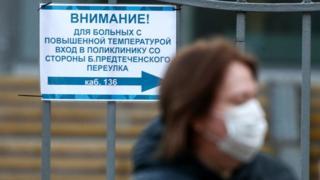 Поликлиники изменили свою работу из-за коронавируса