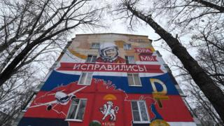 A large graffiti in Moscow depicts Soviet cosmonaut Yury Gagarin