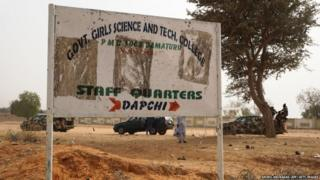 Dapci school girls