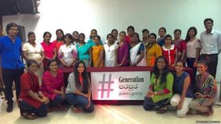 'හෑෂ් ටෑග් පරපුරේ' (Hashtag Generation) පුහුණු වැඩසටහන