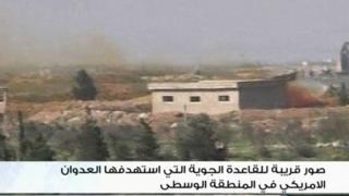 авиабаза, кадры сирийского ТВ