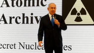 네타냐후 총리는 이란의 핵 프로그램에 관한 자료를 미국, 독일, 프랑스 등에 전달할 것이라고 밝혔다