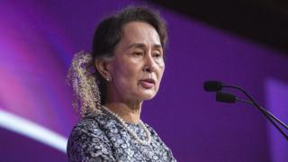 Myanmar's State Counsellor Aung San Suu Kyi speaks during the ASEAN Business and Investment Summit