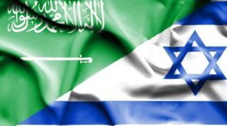 suudi israil bayrakları