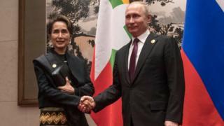 ဒေါ်အောင်ဆန်းစုကြည်နဲ့ ရုရှားသမ္မတ ဗလာဒီမီယာ ပူတင်