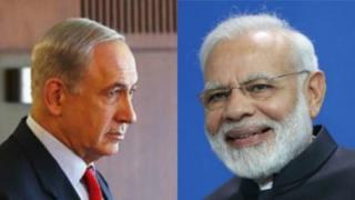 भारत इसराइल संबंध