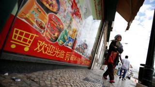 葡萄牙一处市场里的中文广告