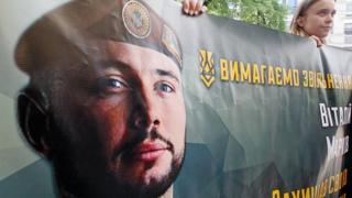 Акция в поддержку Маркива в Киеве