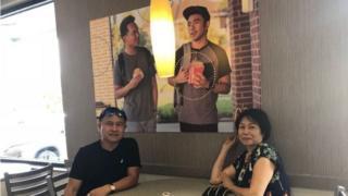 جیو کے والدین