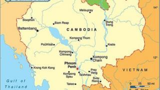 Serikali ya Cambodia imepiga marufuku biashara ya viungo nchini Cambodia