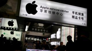 شرکت اپل در چین