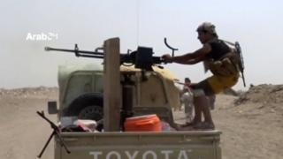 fighting in Hudaydah