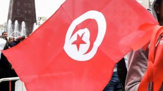 Asia orile ede Tunisia