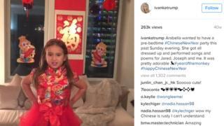 Instagram Ivanka trump