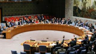 Na UN Security Council meeting on top North Korea sanction matter