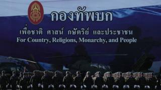 วันกองทัพไทย