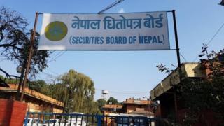नेपाल धितोपत्र बोर्ड