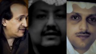 Kaçırılan Suudi sultanlar kapak fotoğrafı