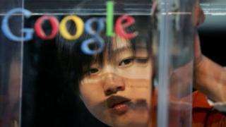 Cơ sở mới của Google tại Bắc Kinh sẽ sánh cùng các cơ sở ở London và New York