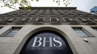 BHS head office