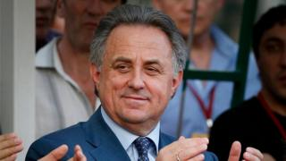 """Russia""""s Sports Minister Vitaly Mutko applauds as he attends an the Russian Stars 2016 track and field competitions in Moscow, Russia, Thursday, July 28, 2016."""