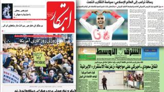 Combo picture of Arab and Iranian newspapers reacting to Muslim ban
