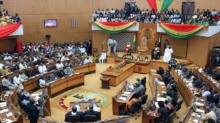 A view of the inside of Ghana's parliament