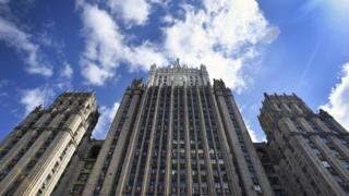 ساختمان وزارت خارجه روسیه