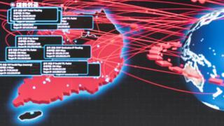 Mapa da propagação do vírus