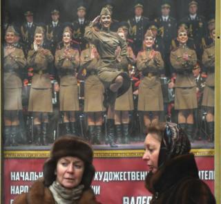 Văn phòng dàn hợp xướng ở Moscow