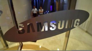 Samsung imesema kufichua taarifa kama hizo ni kutoa siri za kibiashara.