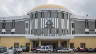 Baarlamaanka dallka Liberia