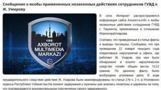 Toshkent IIBB raddiyasi