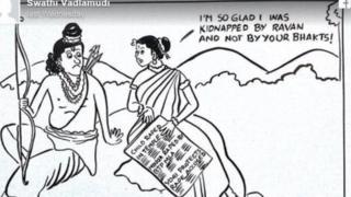 સ્વાતિ વડલામુડીએ બનાવેલું રામ સીતાના સંવાદનું કાર્ટૂન