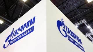 """Стенд """"Газпрома"""""""