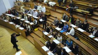 студенческая аудитория