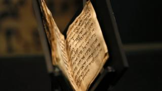 Рукописный текст на древнееврейском